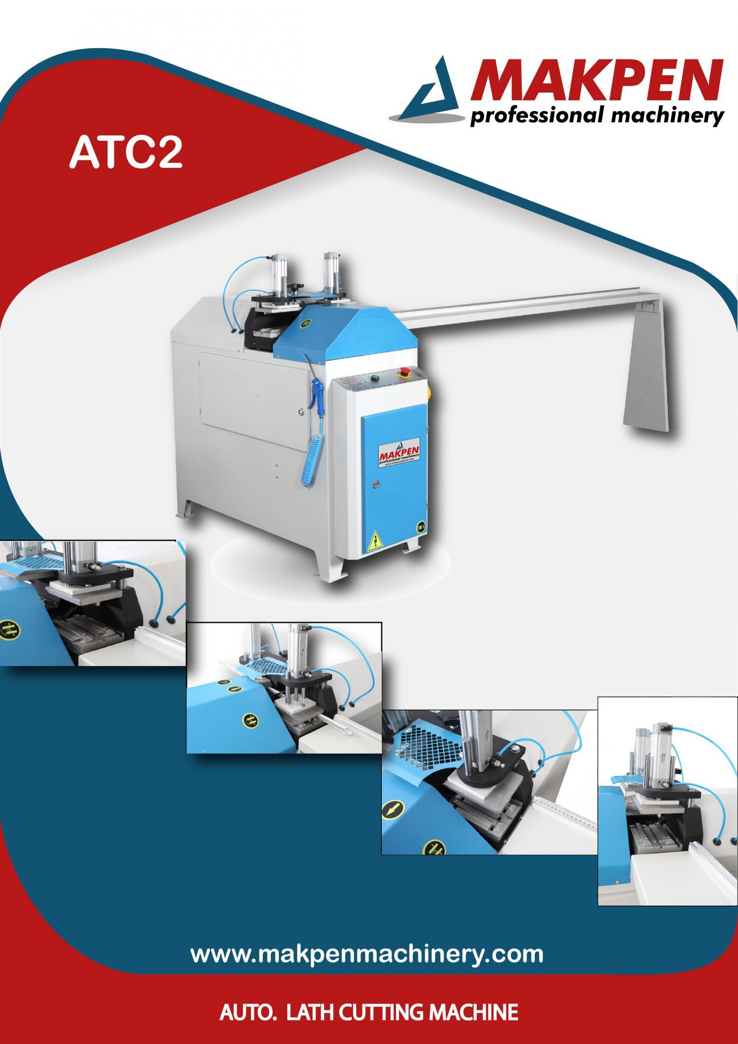 ATC2 Автоматический станок для резки штапика